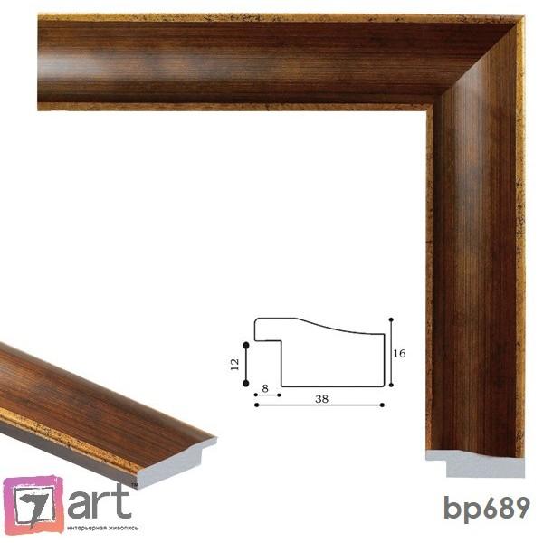 Рамки для картин, ART: bp689