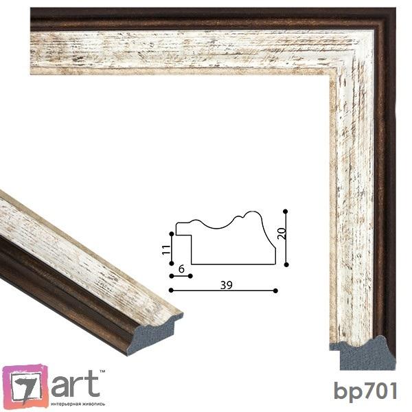 Рамки для картин, ART: bp701