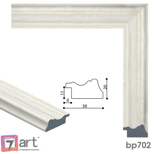 Рамки для картин, ART: bp702