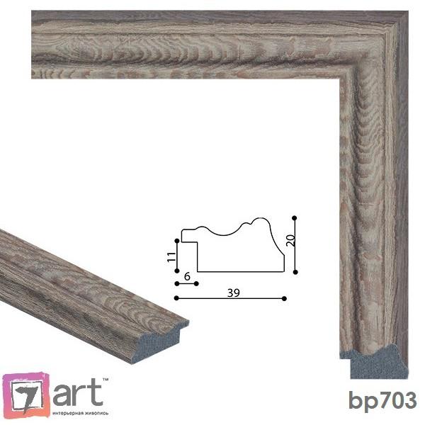 Рамки для картин, ART: bp703