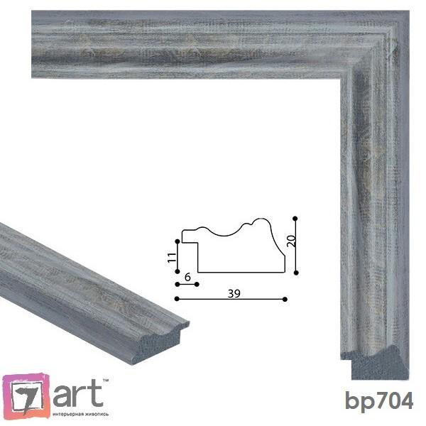 Рамки для картин, ART: bp704
