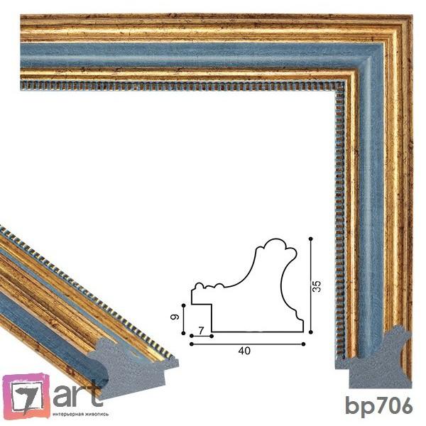 Рамки для картин, ART: bp706