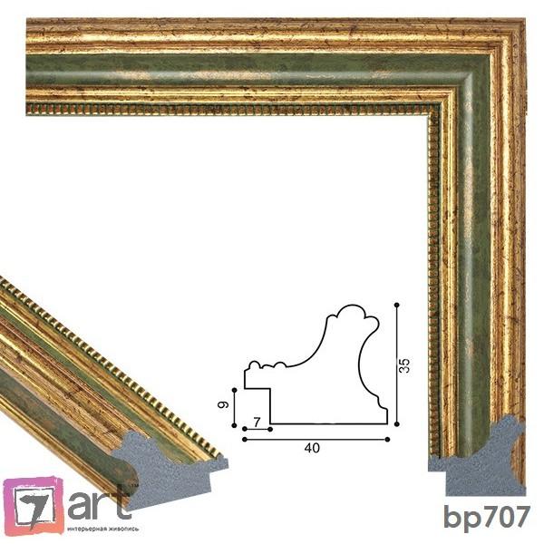 Рамки для картин, ART: bp707