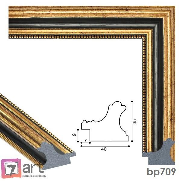 Рамки для картин, ART: bp709