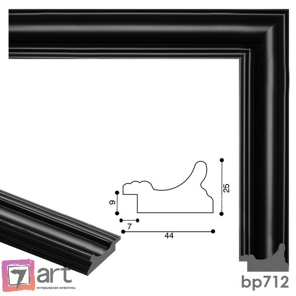 Рамки для картин, ART: bp712