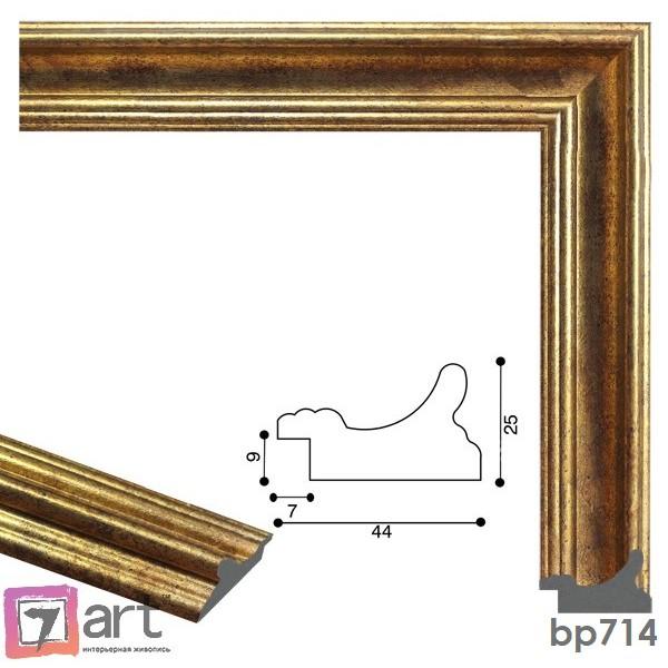 Рамки для картин, ART: bp714
