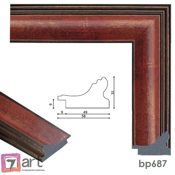 Рамки для картин, ART: bp687