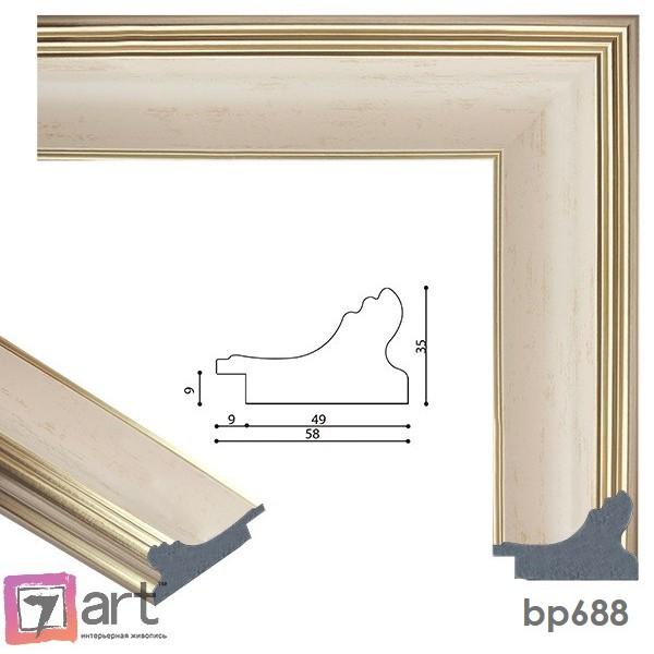 Рамки для картин, ART: bp688