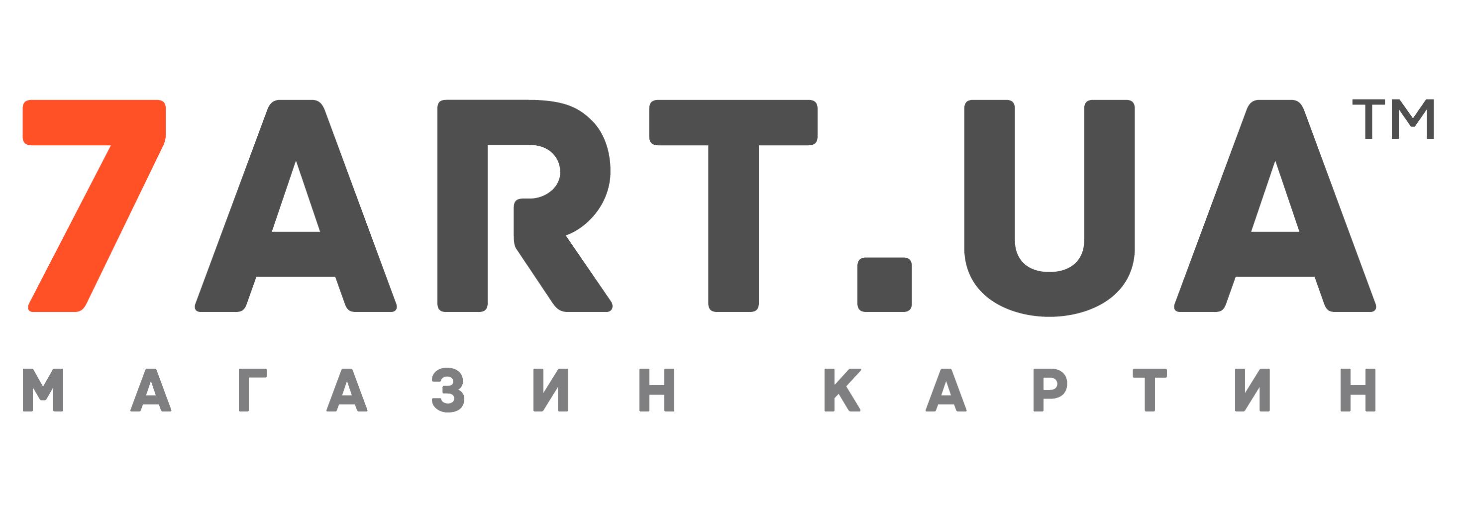 Магазин картин 7Art.ua